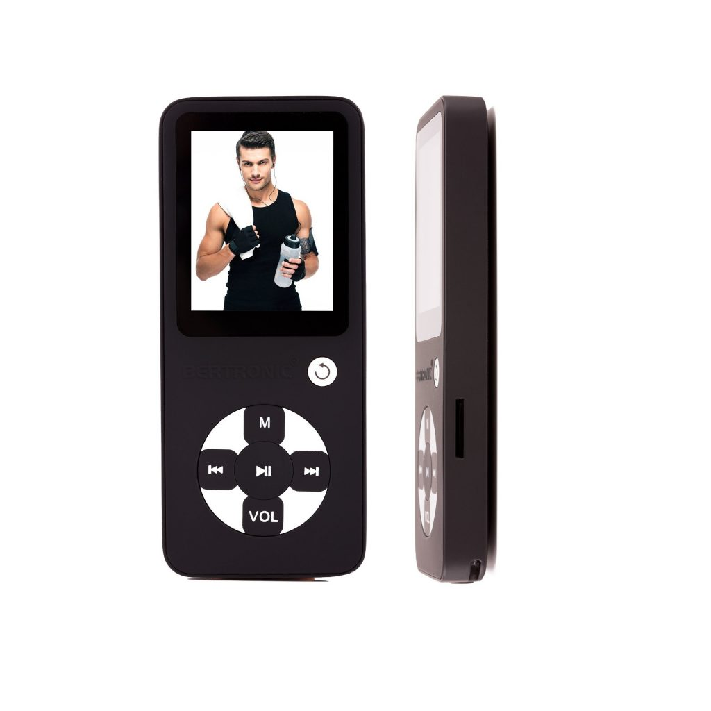 gute mp4 player